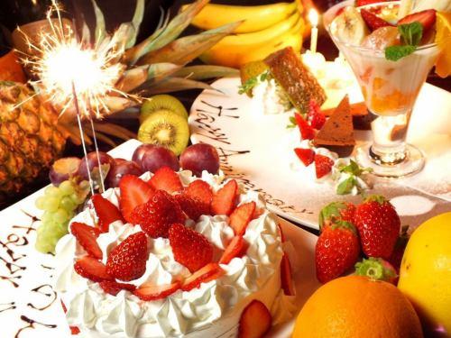 【誕生日・記念日など各種お祝いに】メッセージ付ホールケーキ