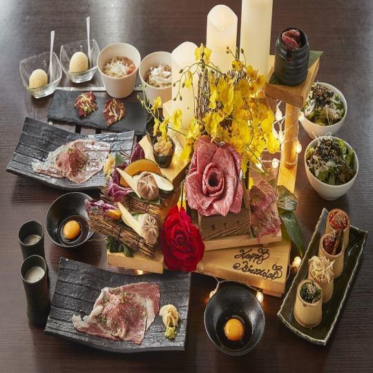 11/1~【1日数組限定!肉ケーキ付き】アニバーサリーディナー和牛で創る肉の記念日プレート