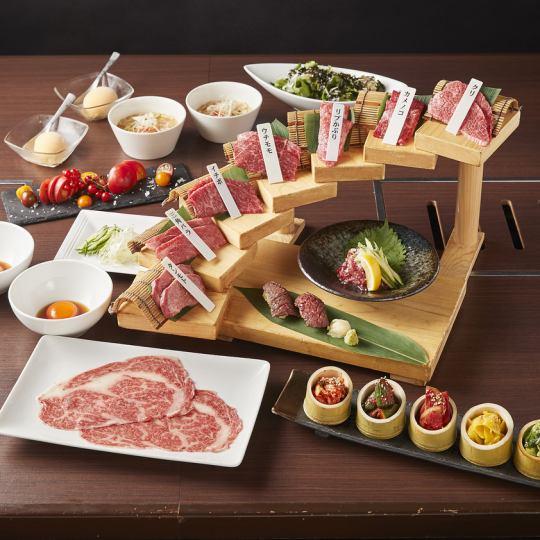 【名物階段盛合せ 10000円コース】デートや記念日にはカウンター。接待や会食などには個室・半個室も可能