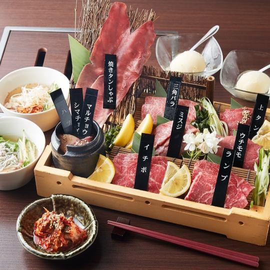 ☆肉の匣盛り+サラダブッフェ付き★【4000円コース】(税抜)