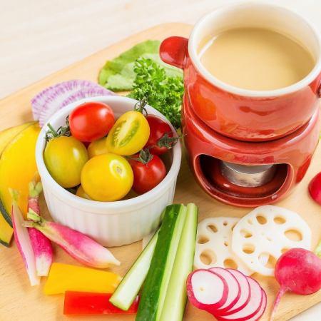 在早晨採取的菜的優質Bagna馬尾