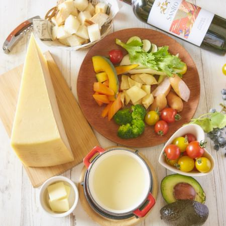独自に配合したとろっとろの生チーズフォンデュが食べられるのは【the life table】だけ♪