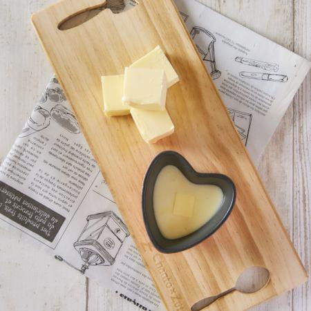 まろやかバターのチーズフォンデュ