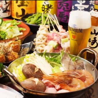 ◇ ◆ 점주 추천 코스 ◆ ◇ 2 시간 음료 뷔페 포함 4000 엔!