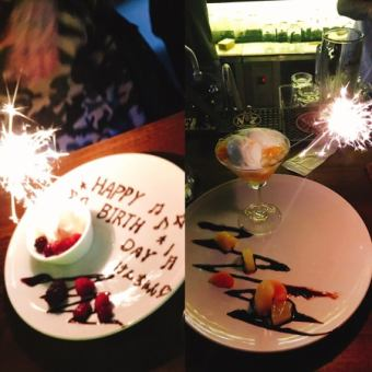 """[With all-you-can-drink] Birthday plan / 1500 yen ◆ 120 minutes / L.O90 minutes """"Birthday plate present ♪"""""""