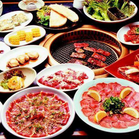 【Price of impact! All you can eat Yakiniku + All you can drink 90 minutes / LO. 10 minutes ago】 ⇒ 2,200 yen (excluding tax)