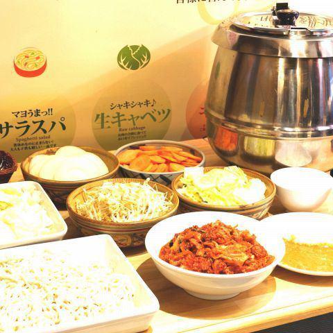 不仅是烤肉♪咖喱,沙拉,泡菜和其他的菜单等的食品味道!