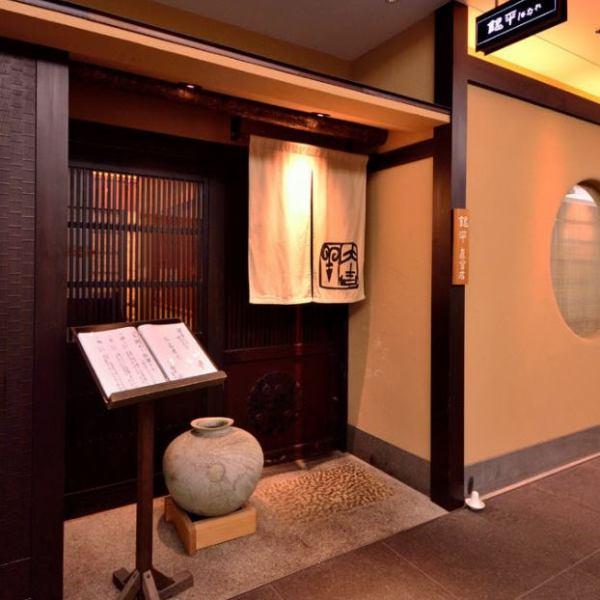 It is within a 5-minute walk from Nishi Umeda Station and Kitashinja Train Station.