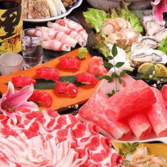 【Forgotten annual meeting ☆ Special shabu-shabu course】 Raw OK 60 or more [Drinking] All 11 items \ 8000 (tax included) / \ 10000 (tax included)