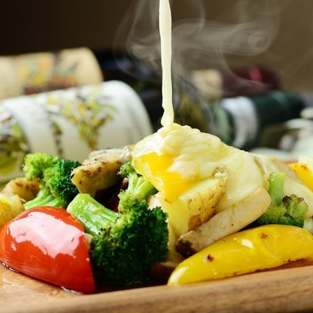 Raclette cheese Seasonal dashing grill Grilled vegetables
