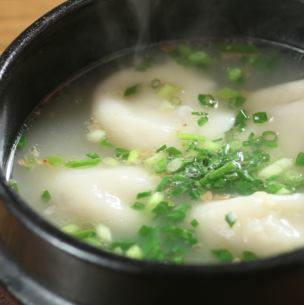 Four dumplings