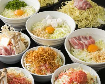 ★土日祝日限定ランチ食べ放題★90分制(LO30分前)