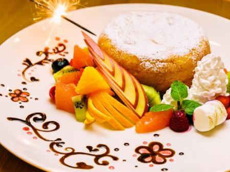 アフロスペシャルパンケーキ