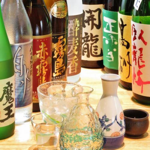 静岡の地酒26蔵酒を楽しむ
