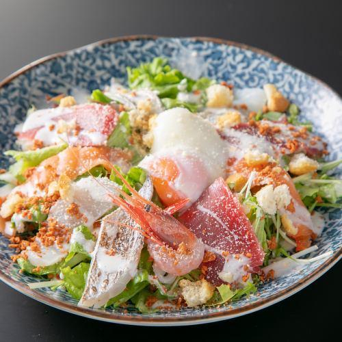 海鮮シーザーサラダ