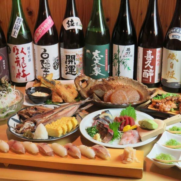 ≪12月~2月≫冬に食べたいあったか鍋コースがズラリ♪飲み放題付宴会コース4500円(税込)~各種ご用意!