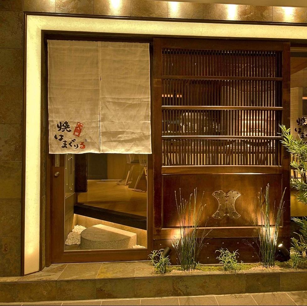 在Oimote Daimon Omen商店,我們也收到了團體會員的預訂。有關詳細信息,請聯繫商店!