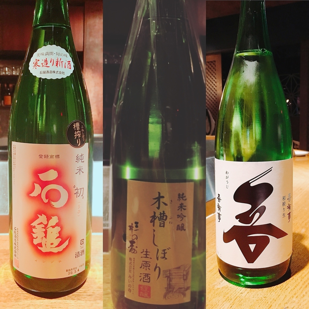Recommended sake varying every season