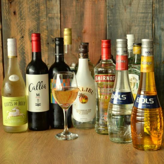 All you can drink more than 60 kinds! A woman group only wants unlimited time \ 1000