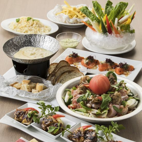 3H Casual course with drinking and sipping! Fondue, tomato saucepan etc. 7 items in total 3,500 yen