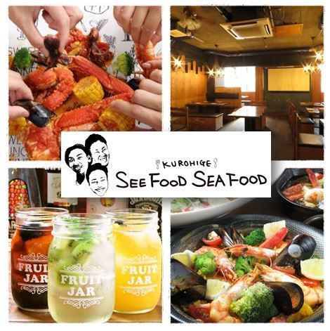Specialized store of hand-picked seafood and seafood ★