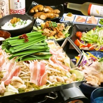 【TV Broadcast Commemoration · Chirimoto Pot Course】 2 hours all you can drink and cuisine 10 items 4200 yen ⇒ 3700 yen