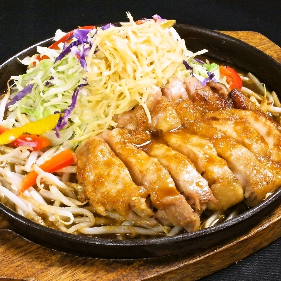 Oyama chicken iron plate ginger-baked