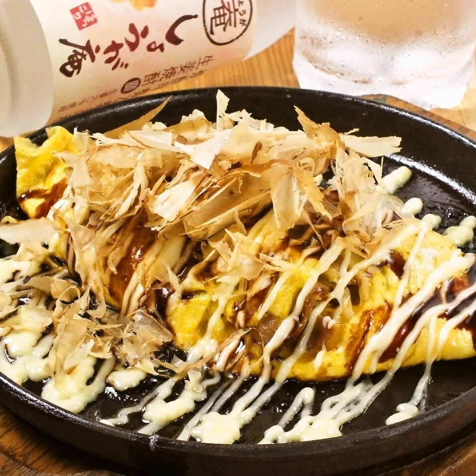 Mochi mochi breakfast