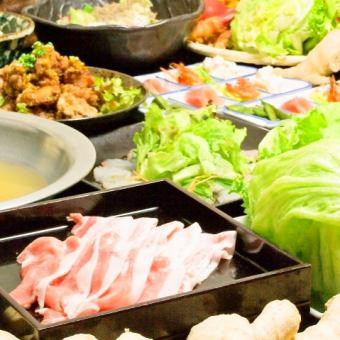 """【Pot of choice】 · Shabu course 2.5 hours with all you can drink + 12 items """"Shinshu Production Kurin Pork Shabu"""" 5200 yen ⇒ 4500 yen"""