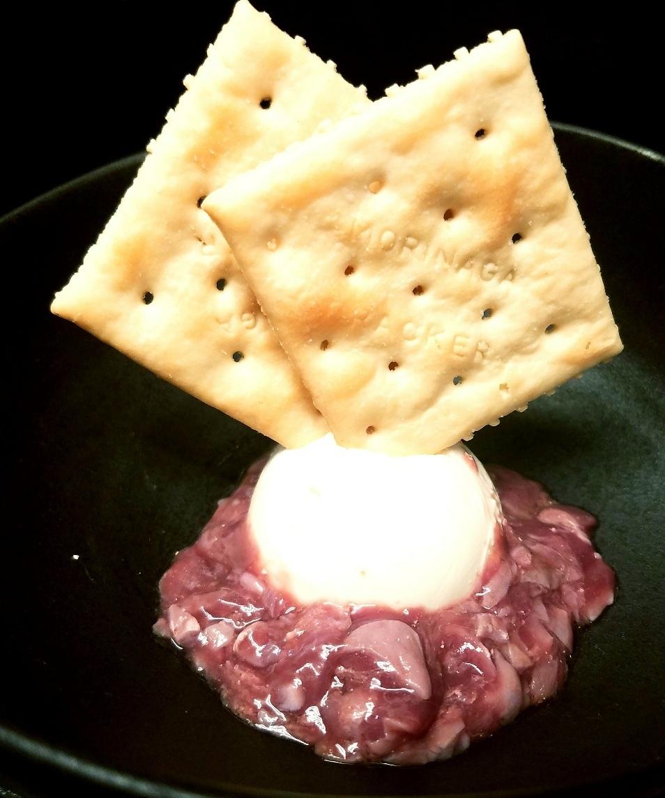 Savory cream cheese