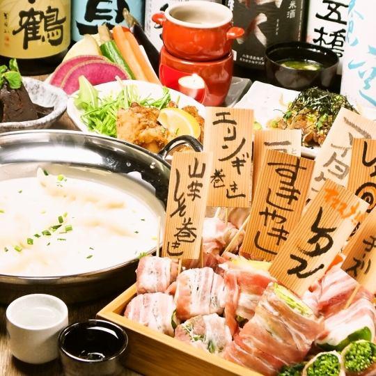 ☆日本酒好き必見☆日本酒100種類飲み放題コース