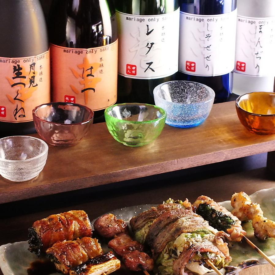 終極!日本清酒配對集