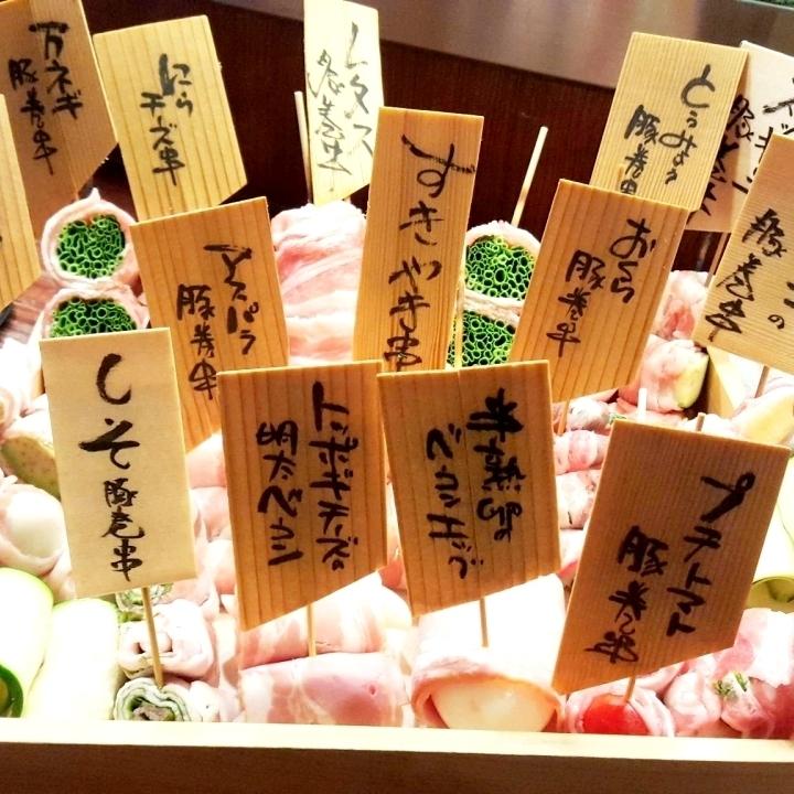 ◆新鮮野菜の豚バラ巻き専門店◆