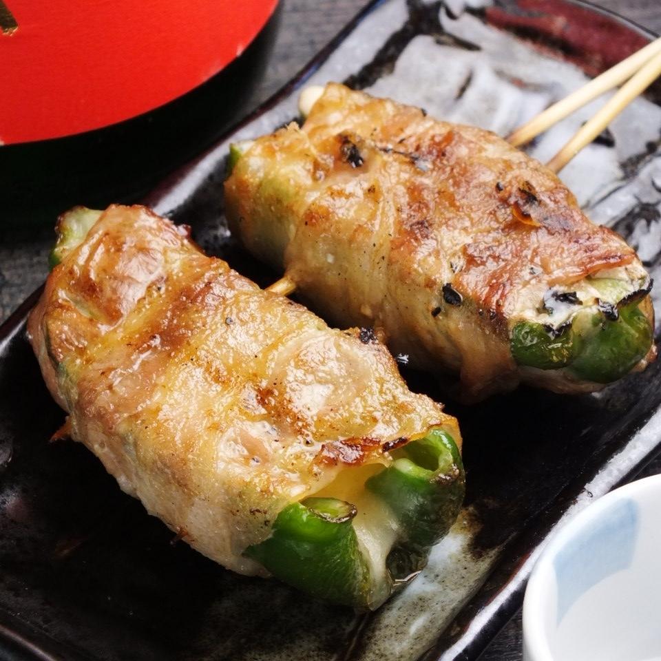 Green pepper cheese