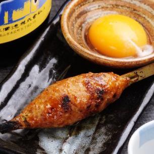 Tsukimi meatball