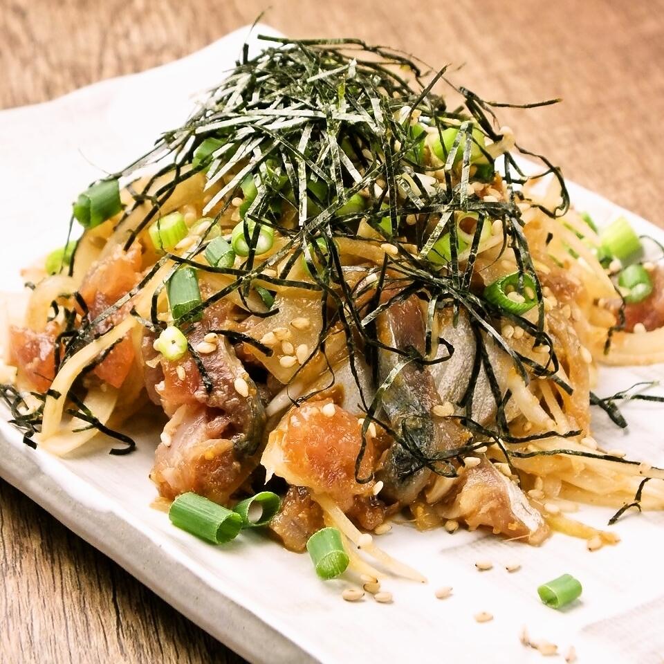 SUMIMARU only sashimi monkey