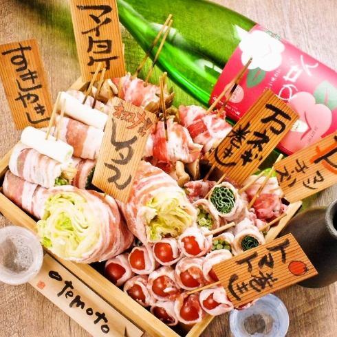 野菜巻き串と串物は常時40種類以上ご用意ございます☆季節に合わせた旬な素材を使った串も変わり種でお楽しみいただけます♪