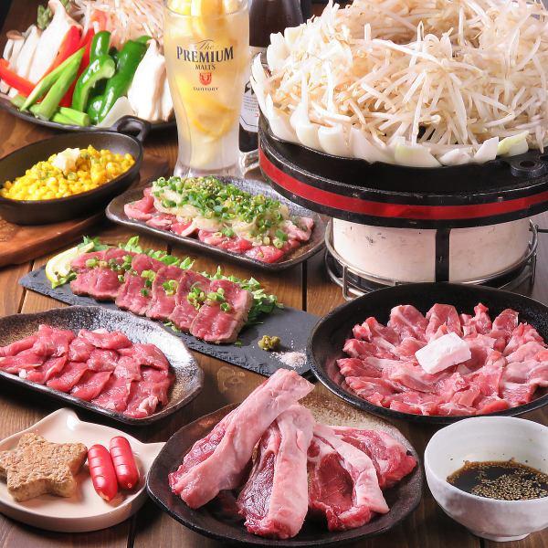 ≪定番♪≫希少!アイスランドラム肉使用の生ラムジンギスカン基本セット 980円☆