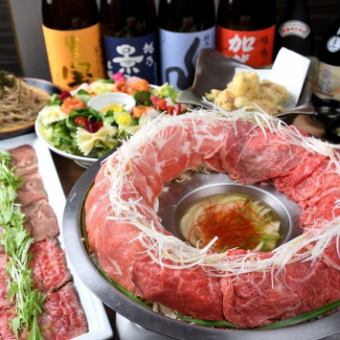 "Meat trickle ""Ya course"" Kuroge Wagyu beef's meat cooker pot or tomato saucepan all 9 items 3 hours with unlimited drinks 6,000 yen ⇒ 5,000 yen"