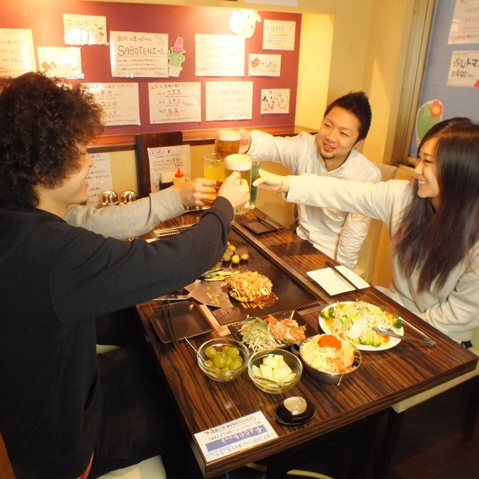 Seats are perfect for 3 to 4 people! Popular eating and drinking course is recommended!