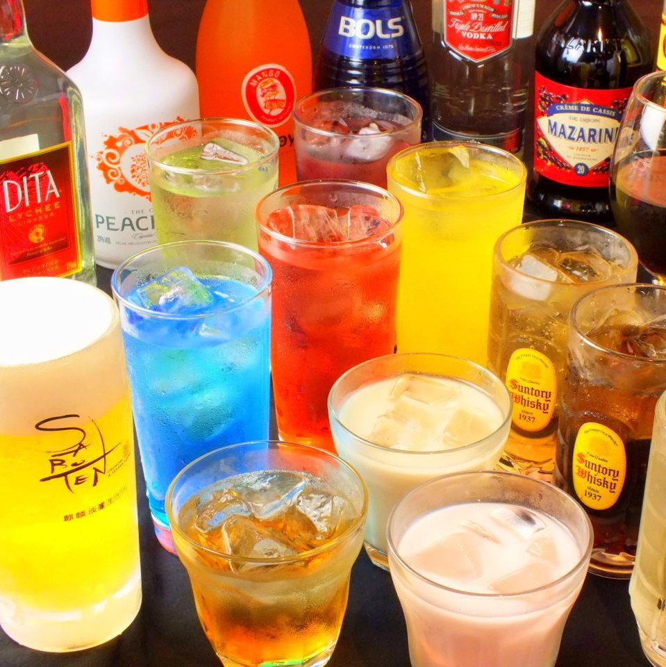 種類が豊富な飲み放題1,500円(税抜)生ビールもOK!