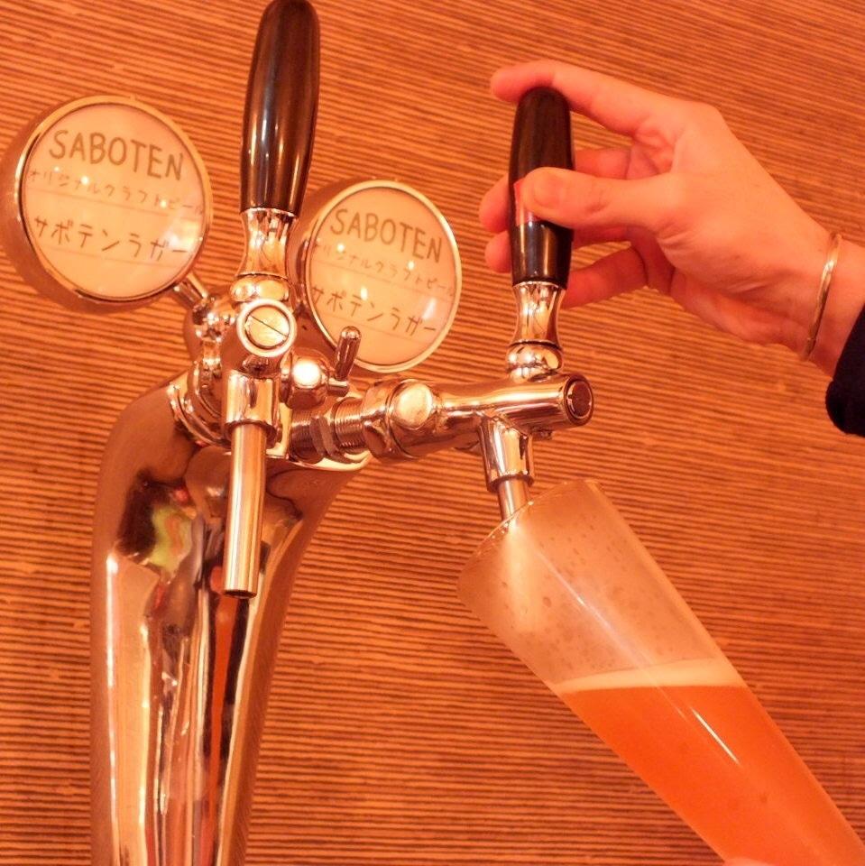 【自社産】クラフトビール
