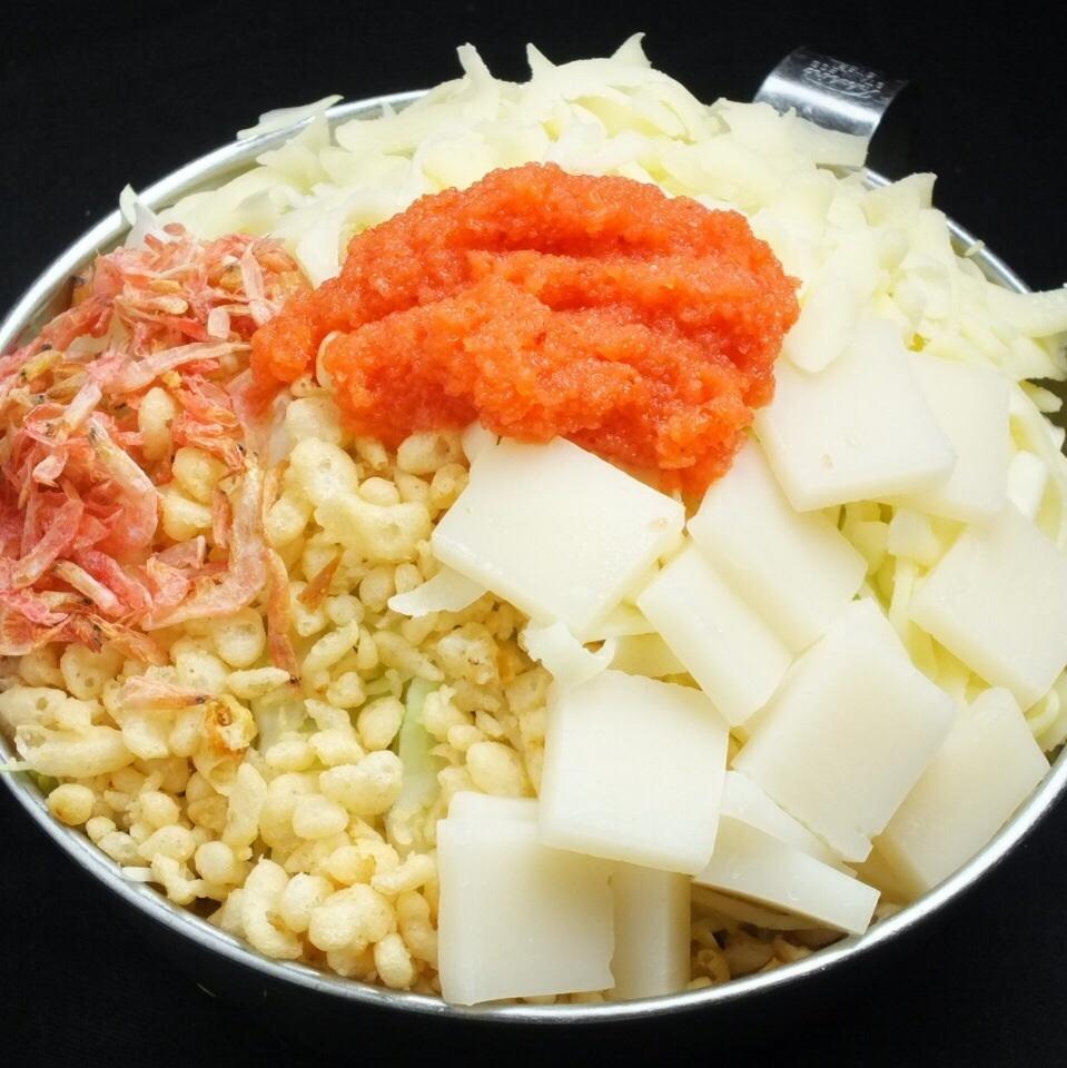 我也推薦Monjyaki!