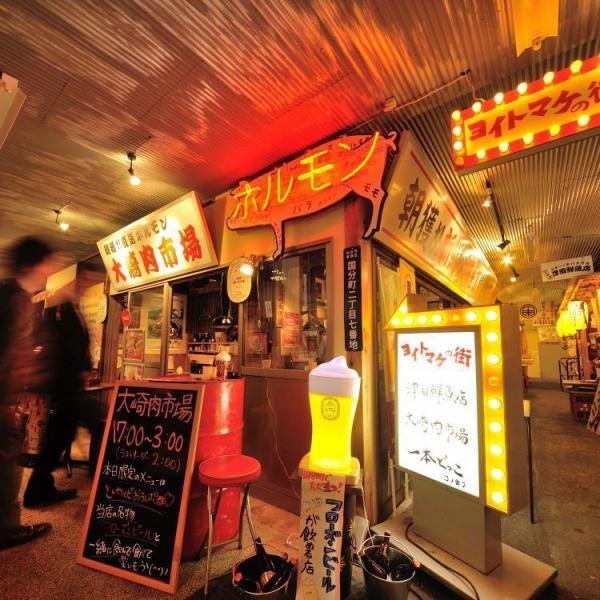 豬的霓虹燈是一個里程碑!懷舊的氣氛,由三個相鄰的商店組成,重現了一個飲酒店。