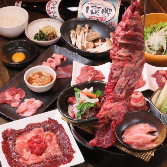 """""""廠家直送""""""""清晨荷爾蒙""""所以新鮮350日元〜!美味的肉·激素就在這裡!"""