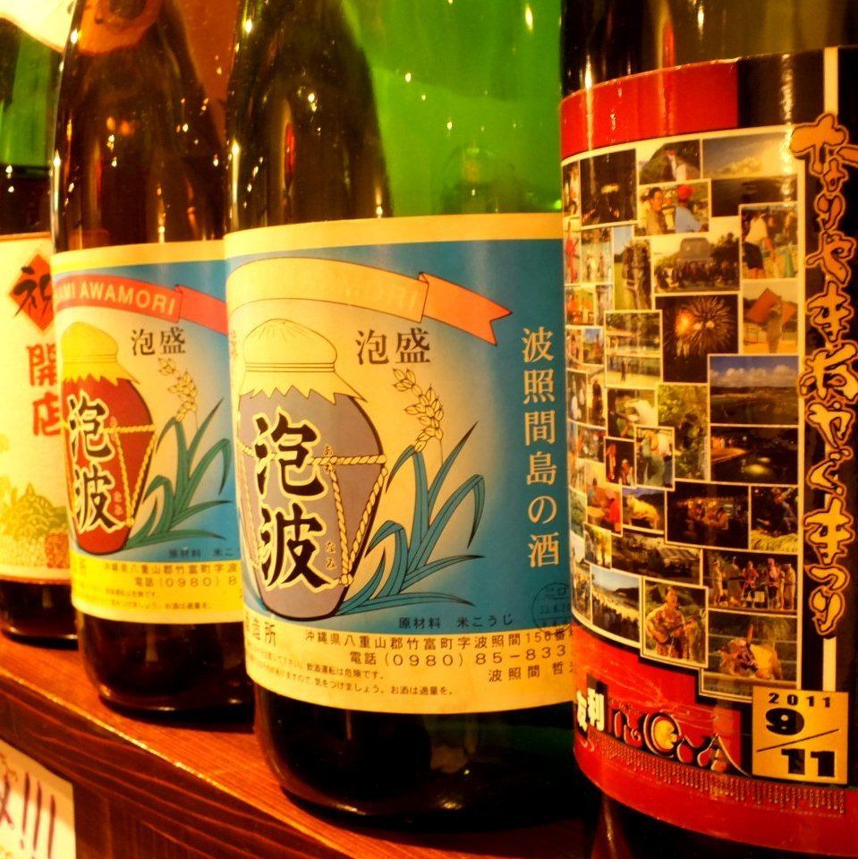 If you came to Miyakojima, a toast with local Awamori!
