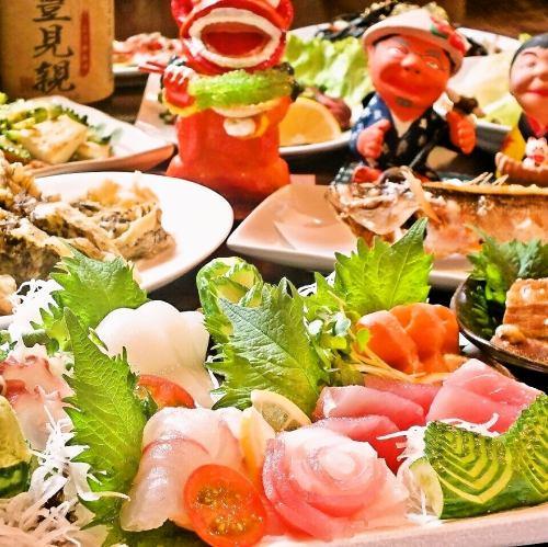 沖縄家庭料理を堪能