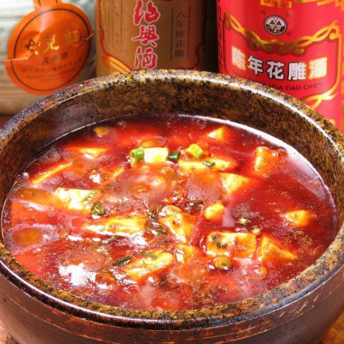 ◎定番の一品◎石鍋麻婆豆腐780円(税抜)