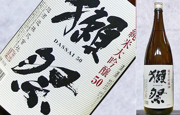 季節の日本酒があります。