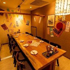 一楼的桌子私人房间是一个完整的私人房间!请度过一个轻松的时间,而不必担心其他座位。建议用于娱乐和私人聚会!